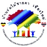 Logo Children's Shelter Foundation Thailand
